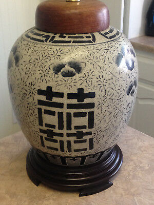 Vintage Oriental Asian Porcelain Ginger Table Lamp With