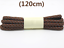Width Reflective round sport basketball polyester Super pull force shoelace 4MM