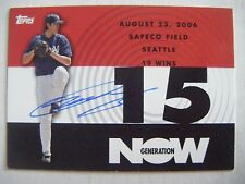 CHIEN MING WANG signed RARE SP GN99 YANKEES 2007 Topps baseball card AUTO INSERT