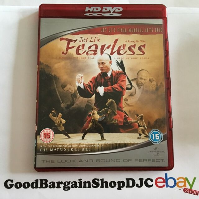 Fearless (HD DVD, 2007)