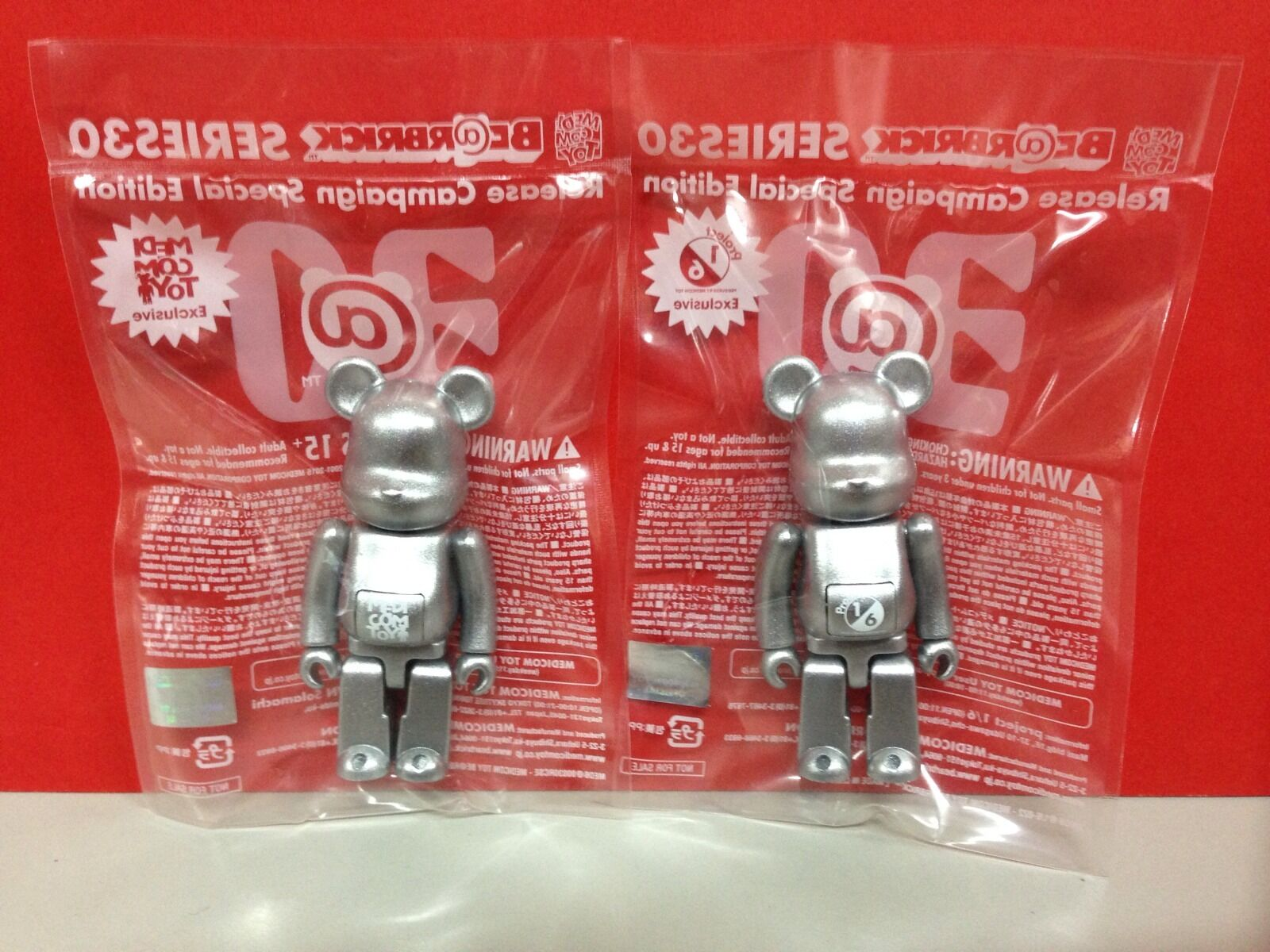 Be@rbrick 2015 project 1 6 Release Series 30 Campaign Campaign Novelty 100% Bearbrick Set