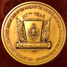 Freemasonry Medal - 200th Anniversary of the Constitution - MACO Box - Pristine!
