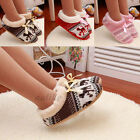 Women Comfort Warm Soft Indoor Outdoor Home Slippers Shoes Puppy Snowflake Heart
