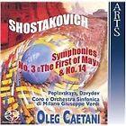 "Dmitry Shostakovich - Shostakovich: Symphonies No. 3 ""The First of May"" & No. 14 (2006)"