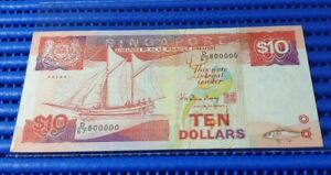 Singapore Ship Series $10 Note D/67 800000 Golden Number Banknote Currency