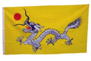 old chinese empire flag 3x5 ft qing dynasty dragon pre peoples