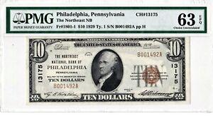 10-1929-T1-NorthEast-National-PHILADELPHIA-Pennsylvania-PA-PMG-63-EPQ-Unc