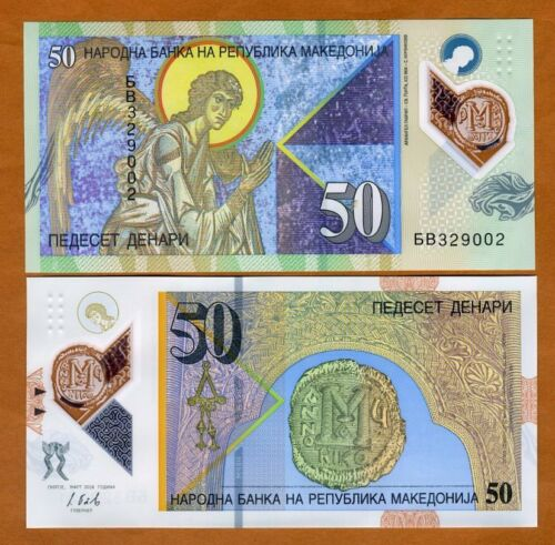 50 Denari Macedonia UNC /> Archangel Gabriel First Polymer P-New 2018