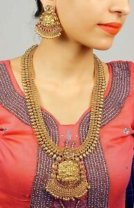 2191 Indian Bridal Jewelry Set Gold Plated Long Necklace Earrings