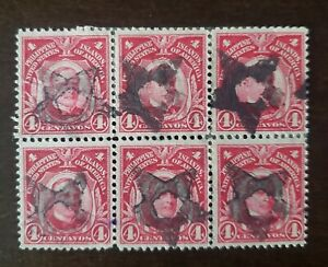 Philippines stamp block of 6 4 centavos used hinged fancy star cancelled