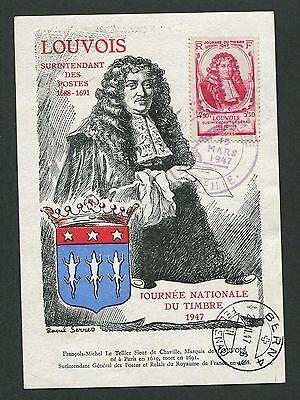 Maximumkarten Briefmarken Sammlung Hier France Mk Journee Timbre Marseille Maximumkarte Carte Maximum Card Mc Cm D3671