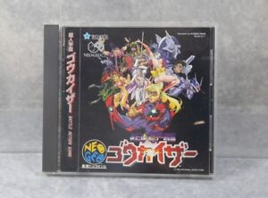 SNK-NEO-GEO-CD-Voltage-Fighter-Gowcaizer-Japan-Game-US-Seller