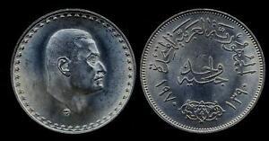 Brillant Ägypten Nasser 1 Pfund 1970 Ag Unc Eine GroßE Auswahl An Farben Und Designs