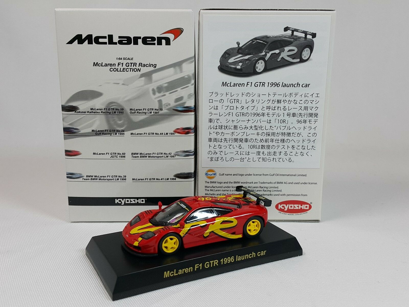 saludable 1 64 64 64 Kyosho McLaren MiniCoche Racing Collection F1 GTR 1996 lanzamiento coche karuwaza se  venta mundialmente famosa en línea