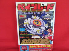 Takara Beyblade spin up guide fan book