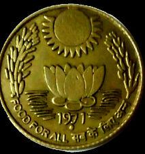 20 PAISA 1971 - 17 RAYS SUN LOTUS VERY RARE COIN