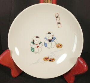 """Vintage Hand Painted Asian Decorative Plate 5.25""""  Round Unmarked Ceramic (B)"""