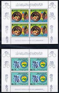 LIBYA SOCIALIST REP. = CYCLING SPORTS x 2 S/s MNH
