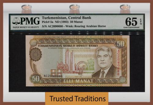 TT PK 5a 1993 TURKMENISTAN 50 MANAT