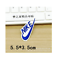 Patch-Toppa-Brand-Logo-Nike-Adidas-Sport-Jordan-Nba-Ricamata-Termoadesiva miniature 9