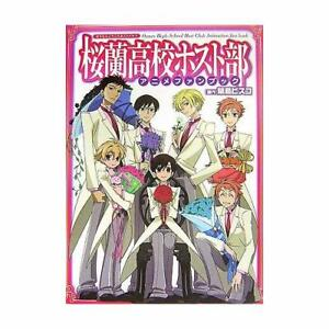 Ouran-High-School-Host-Club-Animation-Fan-Book-Bisuko-Hatori-Book