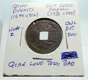 1736AD-CHINESE-Qing-Dynasty-Genuine-Antique-GAO-ZONG-Cash-Coin-of-CHINA-i74714