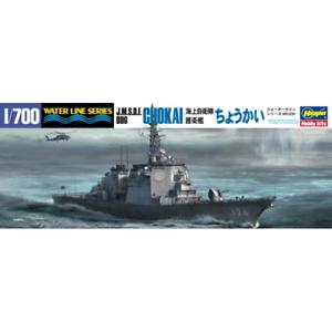 Hasegawa HW030 JMSDF DDG Chokai 1 700 skala modellllerler Kit