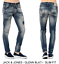 B-Ware-Jack-amp-Jones-Selected-Herren-Slim-Skinny-Fit-Stretch-Jeans-Hose-Glenn Indexbild 7