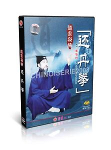 Chinese-Qigong-series-Taoist-kungfu-secret-Huan-Dan-Quan-by-Li-Fajun-2DVDs