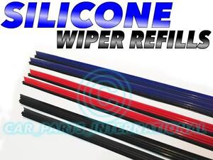 2x-28-034-Silicone-Wiper-Refills-Windscreen-Multi-Colours-Fits-most-cars-8mm-wide