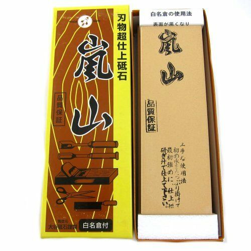 Japanese Whetstone Sharpening Stone Arashiyama  6000 from Japan Japan Japan 4132d3