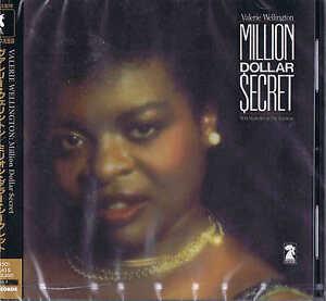 CHICAGO-BLUES-CD-VALERIE-WELLINGTON-Million-Dollar-ecret-P-VINE-Japan-ROOSTER