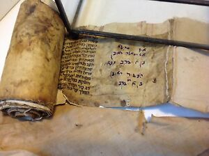 Antique Judaica Middle East handwritten 17TH 18TH Purim ESTHER Scroll (m1515)