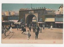 Tunis Porte De France North Africa [ND 2] Vintage Postcard 909a