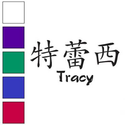 Chinese Symbol Tracy Name ebn2137 Decal Sticker Multiple Colors /& Sizes