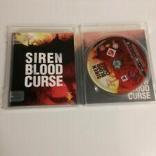 Siren Blood Curse PS3 Region Free Ελληνική έκδοση / русский версия