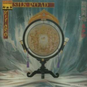 二手 西德銀圈版 CD冇花 喜多郎 絲綢之路 KITARO SILK ROAD 非常靚聲