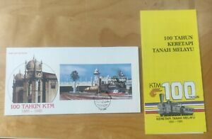 Malaysia MS stamp FDC KTM Keretapi Tanah Melayu Train Locomotive 1985 Spec Chop