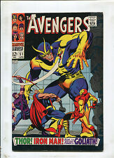 THE AVENGERS #51 (7.5) IN THE CLUTCHES OF THE COLLECTOR! 1968