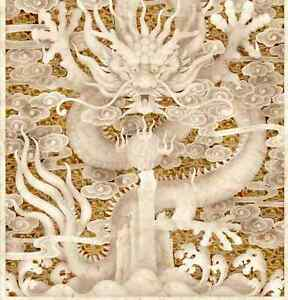 Détails Sur 3d Dragon 25 Fond Décran étage Peint En Autocollant Murale Plafond Chambre Art
