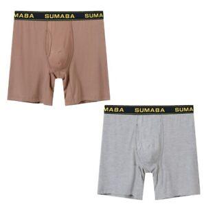 2-x-Herren-Boxershorts-Push-Up-Schluepfer-Unterwaesche-Sportliche-Pouch-Unterhose