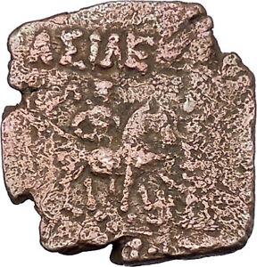 AZILISES-85BC-INDO-SKYTHIAN-King-on-Horse-Bull-Ancient-Greek-Coin-India-i47056