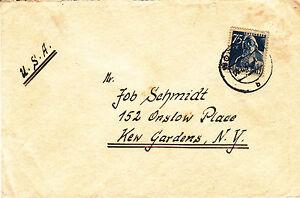 USA-Brief Rheinland-Pfalz Nr. 13 EF, 25.8.1947 - Forchheim, Deutschland - USA-Brief Rheinland-Pfalz Nr. 13 EF, 25.8.1947 - Forchheim, Deutschland