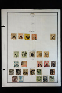 Japan-Unsearched-Lot-of-60-Stamps-of-the-1800s