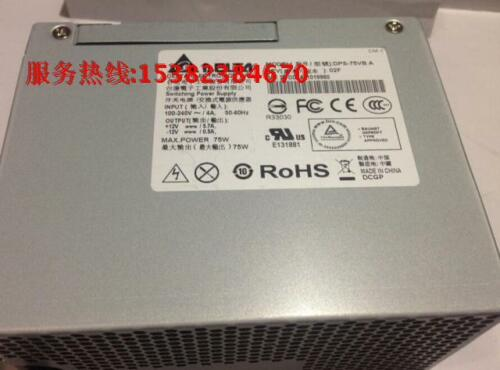 1PCS Delta DPS-75VB B for Dahua 4SATA power supply 12v #Q6048 ZX