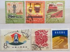 China Used Stamps - 9 pcs Assorted Stamps
