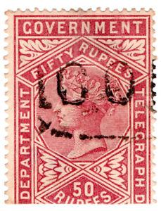 I-B-Ceylon-Telegraphs-50R-Red-Brown-1881