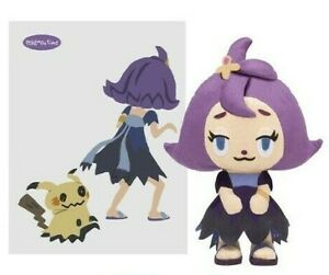 Pokemon-Center-Japan-Acerola-Plush-Doll