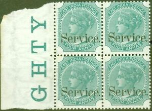 India-1867-4a-Pale-Green-SG028-Very-Fine-MNH-Marginal-Block-of-4