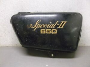Used Right Side Cover for an 1978-79 Yamaha XS650